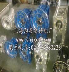 供应其他RV150RV150蜗轮蜗杆减速机