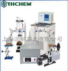 20L短程蒸餾  實驗室分子蒸餾 提取濃縮設備 上海遠懷