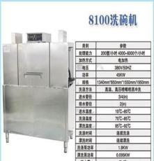 泰州浩邦科技優德通道式洗碗機8100