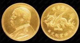 近几年袁世凯像飞龙币上门交易价钱
