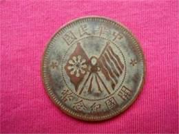 近几年双旗币开国纪念币上门交易价钱