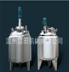 资质厂家 供应高品质浓稀配罐 配液罐 配液系统
