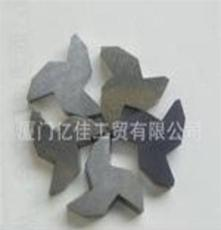 台湾LD非标钨钢刀片