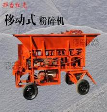 粉碎設備 移動式粉碎機 移動破碎機廠家 青石碎石機 粉煤機價格