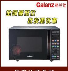 正品批發 Galanz/格蘭仕G70F20CN3L-C2K(G4)微波爐光波爐