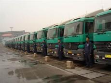 南京到雅安雨城6米8货车出租