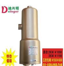 速热式电热水器/瓷能电热水器/即热式恒温节能热水器特价包邮