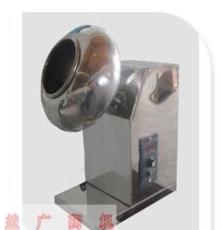 BY-300/400/600系列包衣機糖衣機薄膜衣包衣機