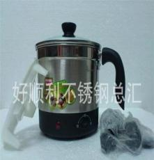 不銹鋼多功能防干燒學生宿舍電煮鍋電火鍋電熱杯蒸蛋器1.8L