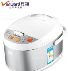 萬和廠家直銷VFFS-401 濃香米飯智能功能齊全 電飯鍋 電飯煲3L-5L