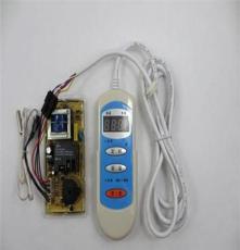 智能西門子電熱水器電腦板通用電腦板通用 萬能控制器雙屏