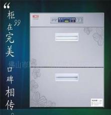 供應100L型號ZTD-100D-801嵌入式整體拉伸不銹鋼消毒柜