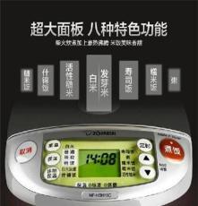 ZOJIRUSHI/象印 NP-HBH18C電飯煲電飯鍋 日本原裝進口5L 6-