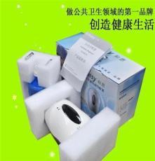 家庭洗手间用自动泡沫给液器 自动皂液器 使用方便、安装简单
