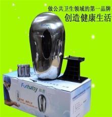 医用免水消毒液 自动感应皂液器 适用于所有大中型医院