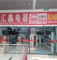 邯鄲吸油煙機批發零售