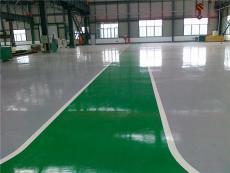 衡阳地坪漆施工价格美丽质量保证欢迎咨询