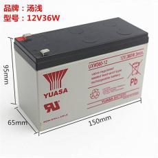 YUASA免维护蓄电池UXW460-12 12V460W.5min