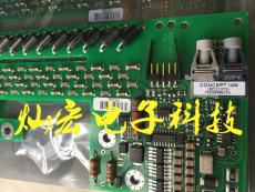 IGBT模块电路板2SP0320T2B0C-FF450R12IE4