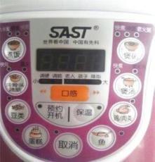Y05特價銷售 先科 半球電腦型可預約營養美食煲 電壓力鍋