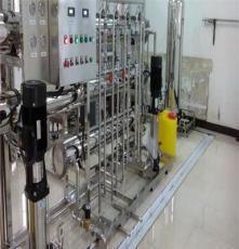 供應生物制藥制劑純化水設備