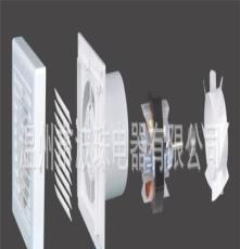 外贸出口欧美玻璃窗式4寸5寸6寸8寸换气扇