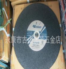 鹰皇350*3.2*25.4砂轮片(国家标准起草委员单位 品质保证)
