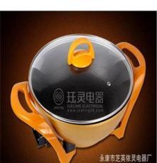 元宝锅 电热锅厂家最新大容量进口环保涂层全能金元宝黄金锅