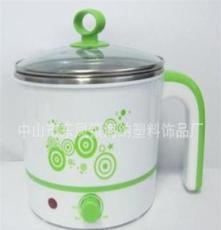 廠家供應 迷你多功能電火鍋 不銹鋼電煮鍋 煮面鍋