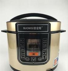 新款索密斯微電腦智能電壓力鍋 家用定時預約電高壓鍋 會銷禮品