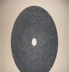 厂家供应优质砂轮 树脂薄片砂轮