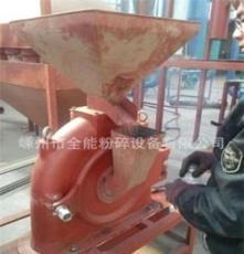 廠家直銷 WDJ-350系列渦輪式 粉碎機 現貨 品質保障