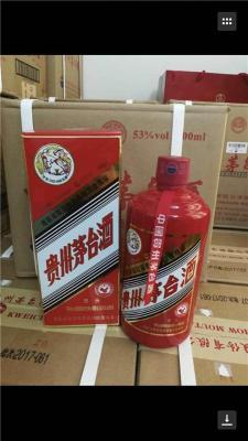 鸡西回收红皮中国石油茅台酒润时报价