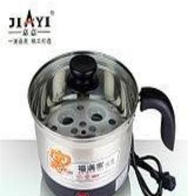 无磁不锈钢 多功能快速电煮锅 蒸蛋锅 电热煮面锅 学生电火锅16cm