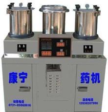 長沙康寧藥機KNW-B微壓全自動中藥煎藥機 煎藥包裝一體機廠家直銷