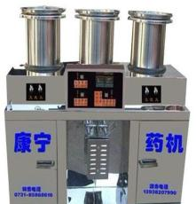長沙康寧藥機廠家直銷、全自動煎藥包裝一體機 煎藥機價格 熬藥機