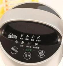 豆浆机现磨豆浆机不锈钢豆浆机多功能豆浆 D31D九阳豆浆机系列