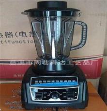 多功能機料理機 攪拌機 沙冰機 榨汁機 現磨豆漿機 支持電商OEM
