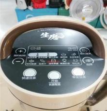 上海 徐匯區 閘北區 楊浦區 美的小家電專賣店 美的豆漿機專賣店