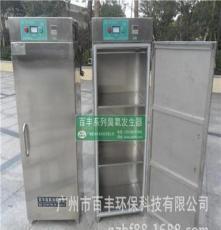 廠家直銷 安徽臭氧消毒柜 食品殺菌消毒柜 包裝物品消毒機
