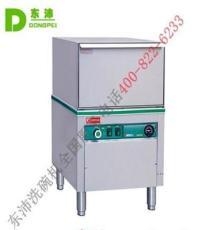 佳斯特洗碗機高溫消毒洗碗機免費培訓使用一件代發