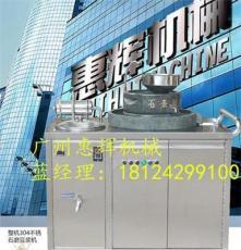 廣州惠輝 112 青石磨豆漿機 電動  全自動商用