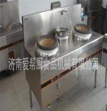 供應愛幫廚爐灶設備雙炒單溫節能灶