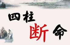 專業的周易起名方法淄博儒易文化起名工作室