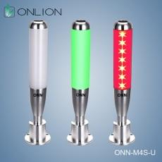 歐恩照明-廠家直銷/機床工作燈 設備警示燈