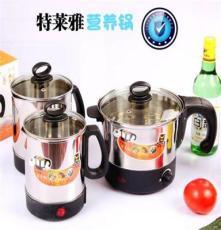 多功能防干燒營養鍋小功率電熱杯小火鍋蒸蛋鍋 學生宿舍電熱鍋