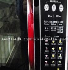 美的EG823LC2-NA2家用臺式蒸立方微波爐多功能光波爐燒烤正品