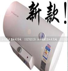 萬和DSCF50-C5/DSCF60-C5家用50升雙盾儲水式電熱水器洗澡批發