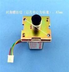 熱水器磁吸/電磁閥、三角電磁閥-直插.對角螺絲孔約47mm/DC3V