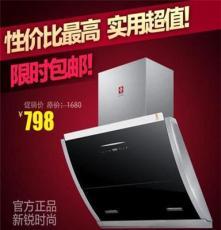 廠家直銷2013新款側吸式抽油煙機廣州櫻花自動熱賣